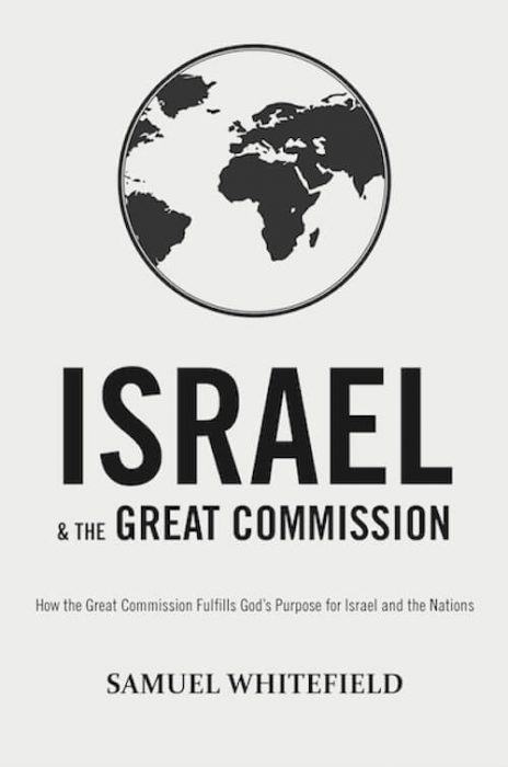 Israel and the Great Commission