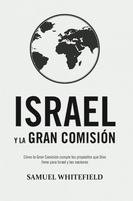 Israel y la Gran Comisión
